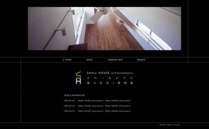 狭小住宅の施工例、施工事例集サイトトップページイメージ