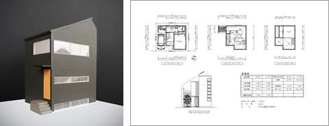 建築家の仮決定とラフプラン提出