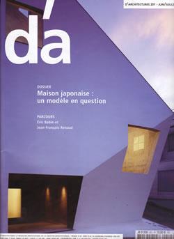 フランスの建築雑誌「d'a」表紙