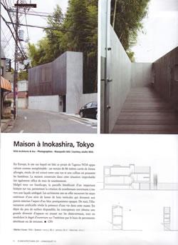 Maison a Inokashira Tokyo