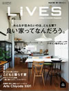 LIVES誌